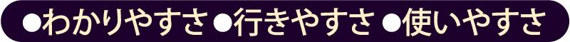 GSN_Logo3_800
