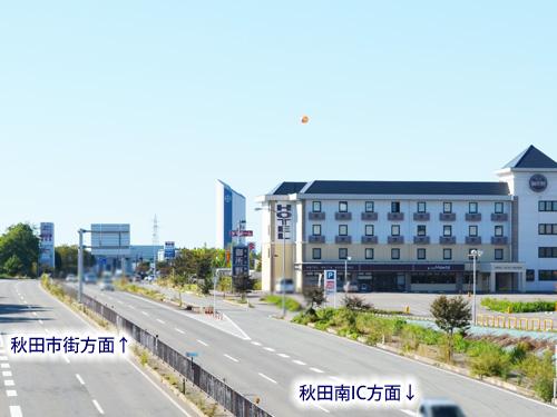 国道からみたホテル秋田御所野